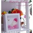 flowerclock1